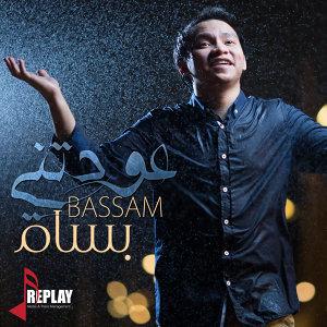 Bassam 歌手頭像
