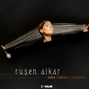 Ruşen Alkar 歌手頭像