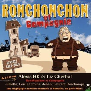 Alexis HK, Liz Cherhal, Juliette, Loïc Lantoine, Laurent Deschamps, Jehan 歌手頭像
