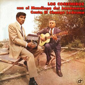 Los Cosecheros 歌手頭像