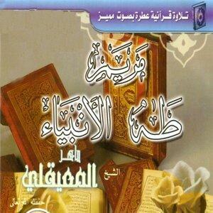 Cheikh Maher Al Maaiqli 歌手頭像