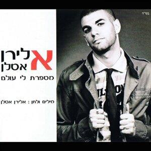 Eliran Aslan 歌手頭像