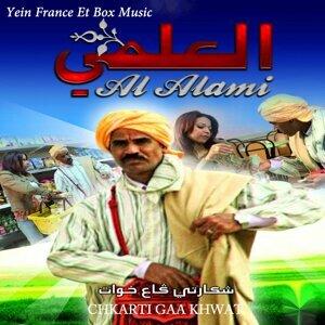 Al Alami 歌手頭像