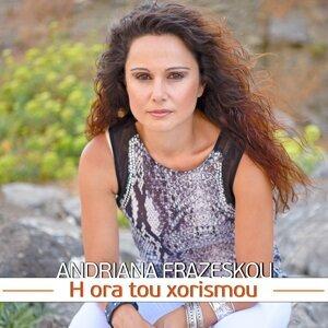 Adriana Frazeskou 歌手頭像