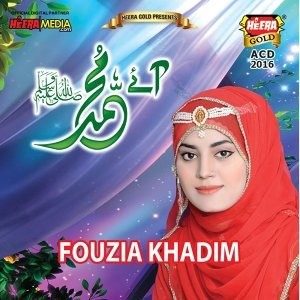 Fouzia Khadim 歌手頭像