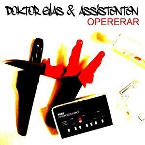Doktor Glas & Assistenten 歌手頭像