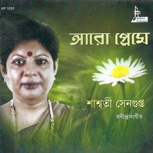 Swasati Sengupta 歌手頭像