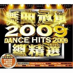 Dance Hits 2009 (2009舞曲冠軍總精選) 歌手頭像