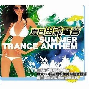 Summer Trance Anthem Artist photo