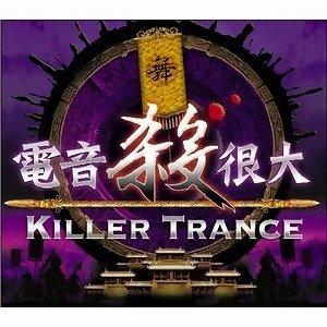 Killer Trance (電音殺很大) 歌手頭像