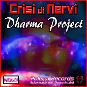 Dharma Project 歌手頭像