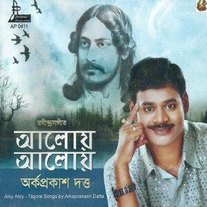 Ardha Prakash Dutta 歌手頭像