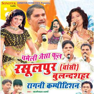 Karmpal Sharma 歌手頭像