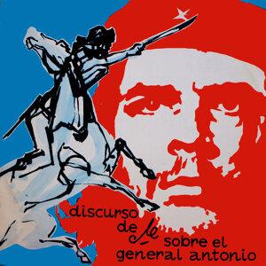 Che Guevara 歌手頭像