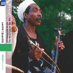 Ensemble Mizmar Baladi 歌手頭像
