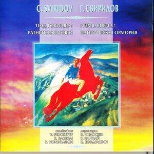 The Ussr Tv Radio Large Symphony Orchestra, Vladimir Fedoseyev 歌手頭像