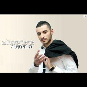 Ariel Israelov 歌手頭像