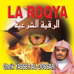 Cheik Yasser Al-Dossari 歌手頭像
