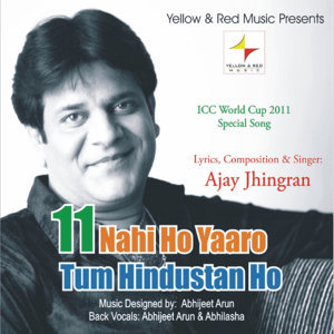 Ajay Jhingran 歌手頭像