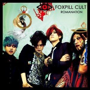 FOXPILL CULT 歌手頭像