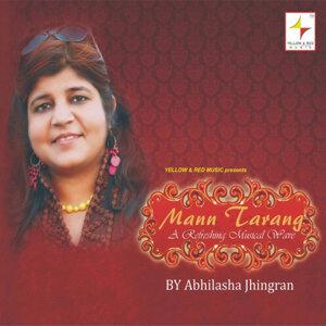 Abhilasha Jhingran 歌手頭像