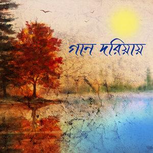Soumya Bose, Indrani Sen, Ananya 歌手頭像
