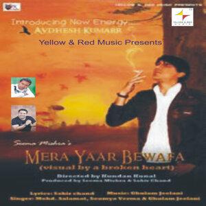 Mohammed Salamat, Somiya Verma, Ghulam Jeelani 歌手頭像