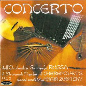 Orchestra Giovanile Russia 歌手頭像