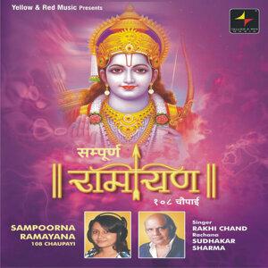 Anup Jalota, Rakhi Chand 歌手頭像
