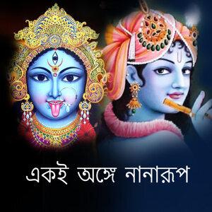 Alo Lahari, Oiswarja, Agnivo Bandyopadhyay 歌手頭像