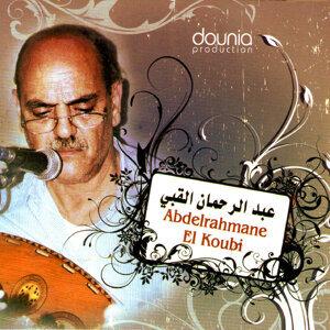 Abdelrahmane El Koubi 歌手頭像