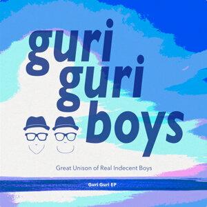 guri guri boys 歌手頭像