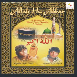 Mujtaba Aziz Naza, Munir Aziz Naza 歌手頭像