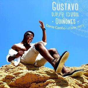 Gustavo Quinones 歌手頭像
