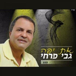 Gabi Farchi 歌手頭像