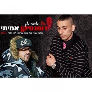 Hatzel, Elior Alon 歌手頭像