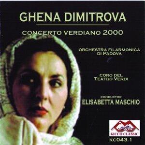 Gena Dimitrova 歌手頭像