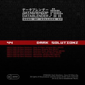 Dark Solutionz 歌手頭像
