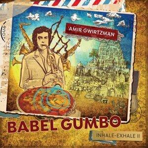 Amir Gwirtzman 歌手頭像