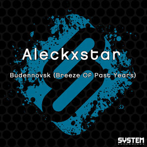 Aleckxstar 歌手頭像