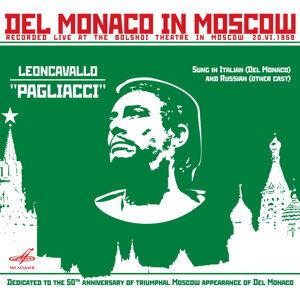 Mario del Monaco, Leocadia Maslennikova, Alexei Ivanov 歌手頭像