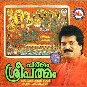 M. G. Sreekumar, Radhika Thilak 歌手頭像