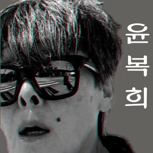 Bock Hee Yoon 歌手頭像