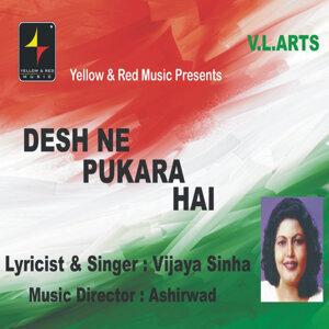 Vijaya Sinha, Janu Thakur 歌手頭像