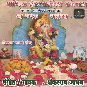 Shankar Rao Jadhav, Pt. Vidya Dhar Mishra 歌手頭像