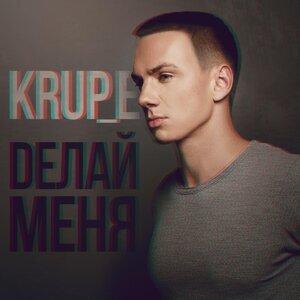 Krup_e 歌手頭像