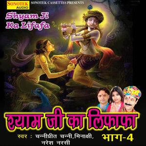 Chanpreet Channi, Minakshi Panchal, Naresh Narsi 歌手頭像