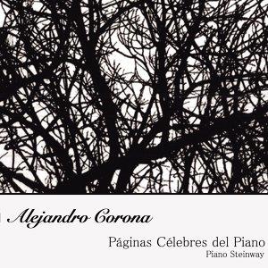 Alejandro Corona 歌手頭像