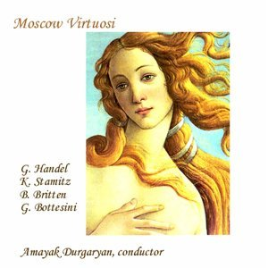 Moscow Virtuosi Chamber Orchestra