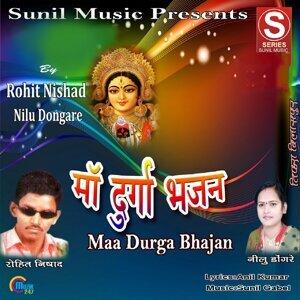 Rohit Nishad, Nilu Dongare 歌手頭像
